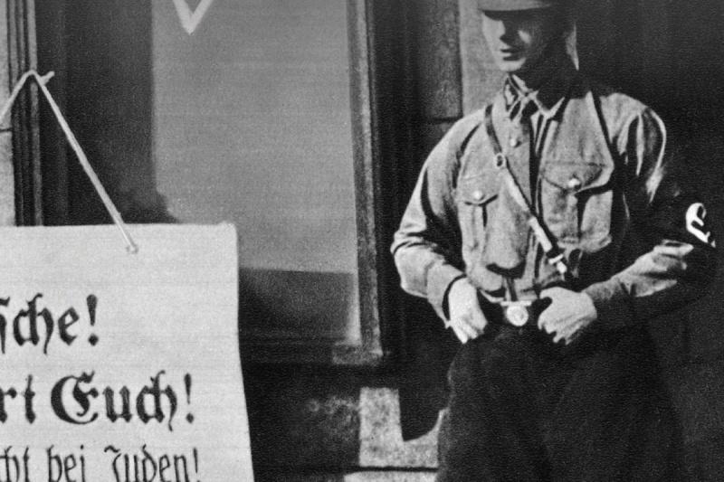 Η αυτοκτονία της Γερμανίας, του Ζαν Μισέλ Ρε: Με αφορμή τον Μωυσή του Τόμας Μαν