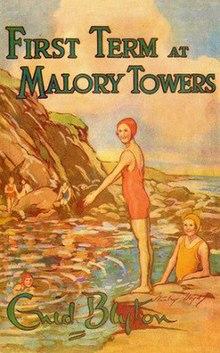 MaloryTowers