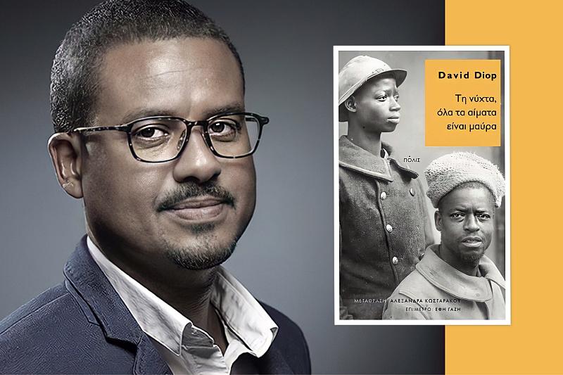 Στον David Diop το International Booker Prize 2021