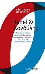 hegel_kondylis