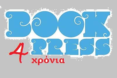 bookpress-logo