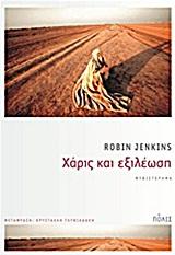 jenkins-exofyllo