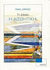 Jimenez Bookcover
