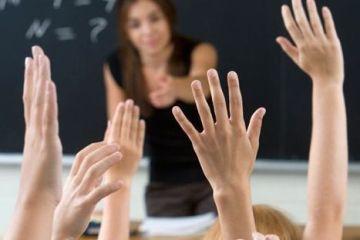 Σε τι ξεχωρίζει ο καλός δάσκαλος