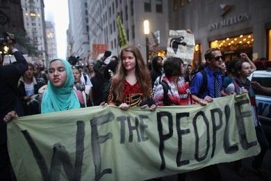 Εμείς, ο λαός