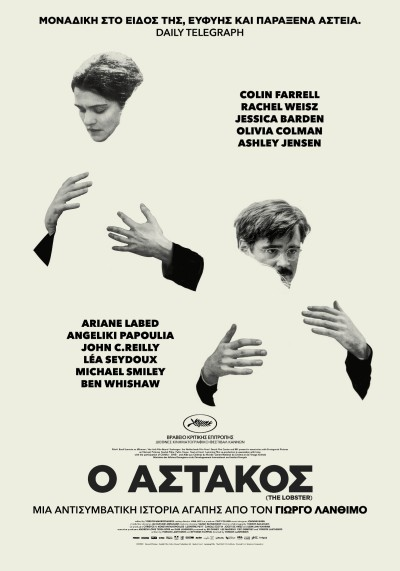 175071g-the lobster 2015 01