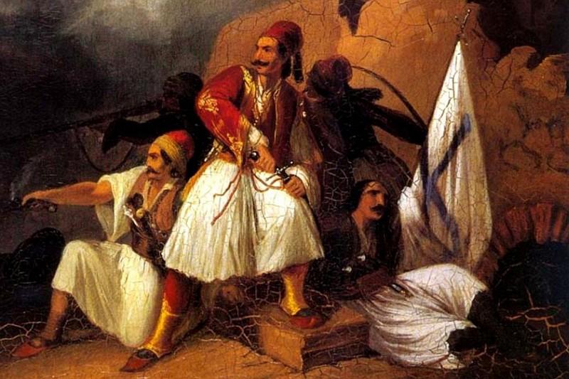 Επανάσταση του 1821: Ένα ευρωπαϊκό γεγονός