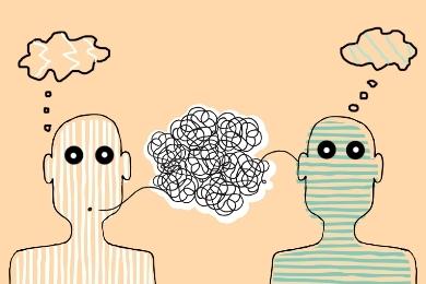 Το ψυχοκοινωνικό βλέμμα στην επικοινωνία