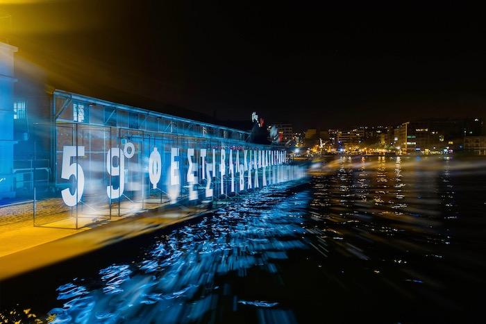 Έναρξη του 59ου Φεστιβάλ Κινηματογράφου Θεσσαλονίκης