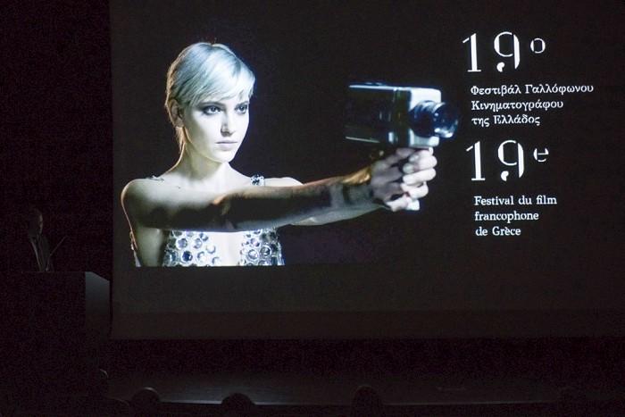 Η γαλλική άνοιξη του σινεμά είναι εδώ