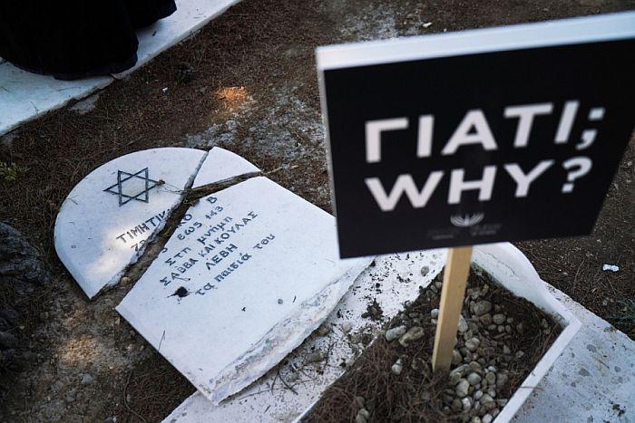 Η Εταιρεία Συγγραφέων καταδικάζει τα κρούσματα ρατσισμού και αντισημιτισμού