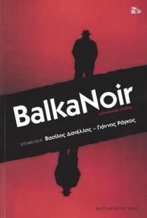 BalkaNoir