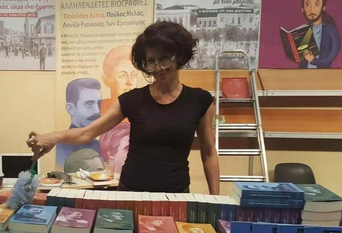 Ο ατέρμονος χρόνος των βιβλιοπωλείων της Νέλλης Βουτσινά