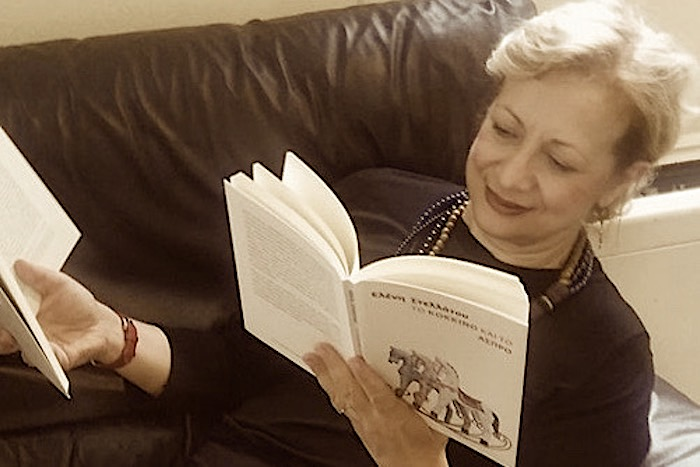 Διαβάζοντας με την Εριφύλη Μαρωνίτη