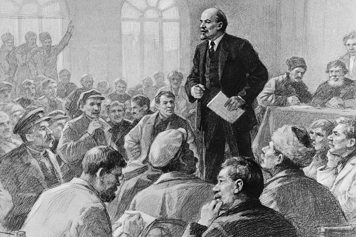 Για το έθνος, τον διεθνισμό και την μπολσεβικική επανάσταση