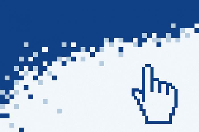 Προς μια θετική Οδηγία για τα πνευματικά δικαιώματα στο διαδίκτυο