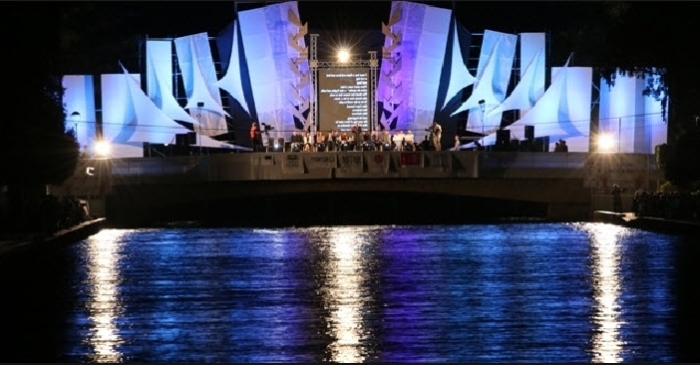 56th Struga Poetry Evenings Festival