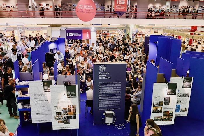 Έρχεται η 16η Διεθνής Έκθεση Βιβλίου Θεσσαλονίκης