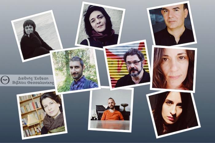 Τρία θεματικά φεστιβάλ στην Έκθεση Βιβλίου στη Θεσσαλονίκη