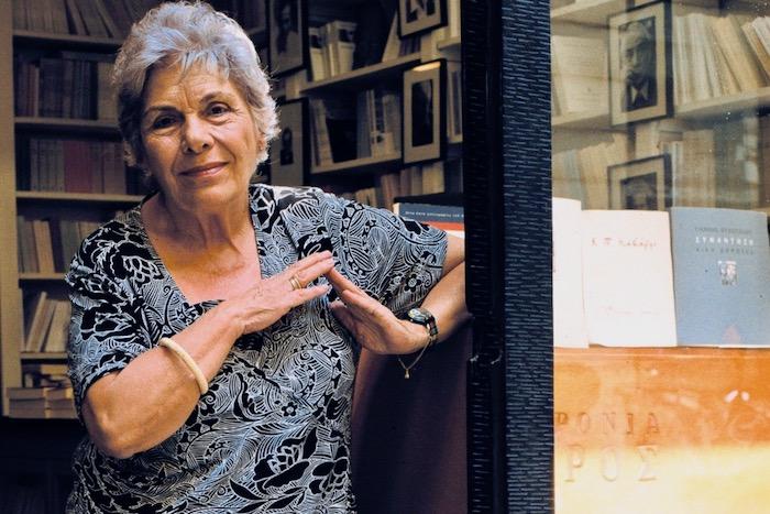 Ανακοίνωση της Εταιρείας Συγγραφέων για τον θάνατο της Κικής Δημουλά