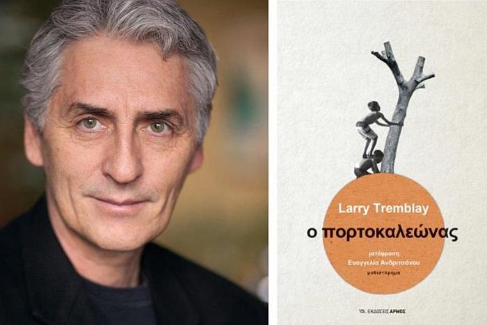 Ο πολυβραβευμένος συγγραφέας Larry Tremblay στην Αθήνα