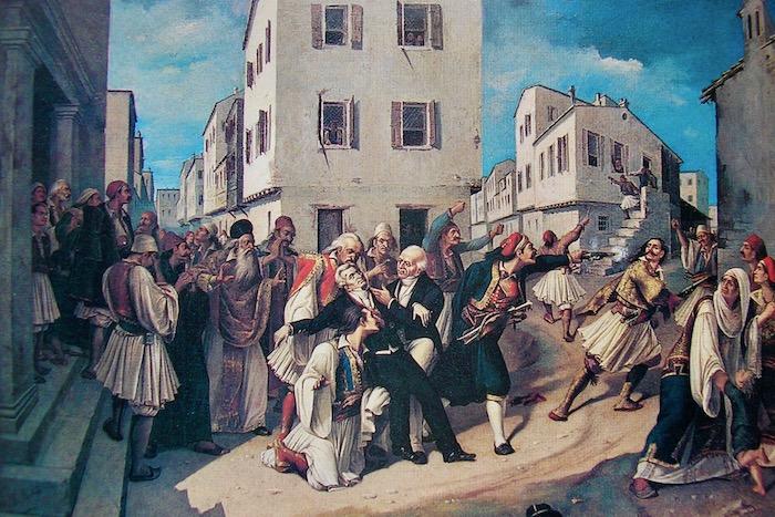 Ο Ιωάννης Καποδίστριας, μεταξύ Ιστορίας και μυθοπλασίας