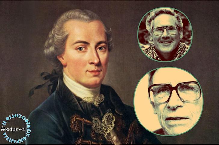 Η φιλοσοφία ως θεραπεία: Ο Καντ στην εντατική
