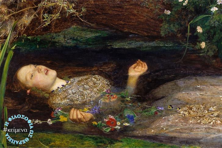 Η φιλοσοφία ως θεραπεία: Ο θάνατος και το νόημα της ζωής