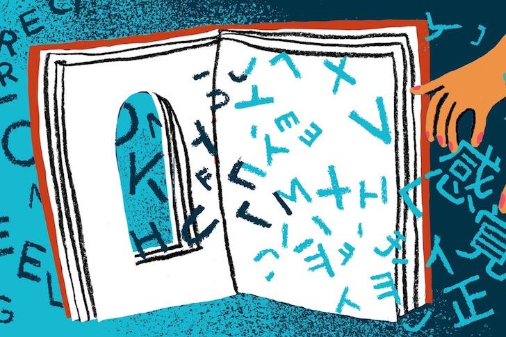 Ανακοινώθηκαν τα Κρατικά Βραβεία Μετάφρασης και Παιδικού Βιβλίου 2019