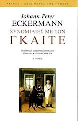 eckermann b