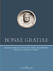 Bonae Gratiae