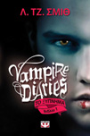 vampire_diaries_TO_KSIPNIMA