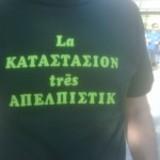 la-katastasion